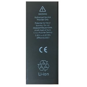 Original Apple Akku iPhone 6 APN 616-0807 1810 mAh