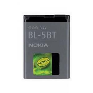 Original Nokia Akku BL-5BT 2600c / 7510 Supernova 870 mAh