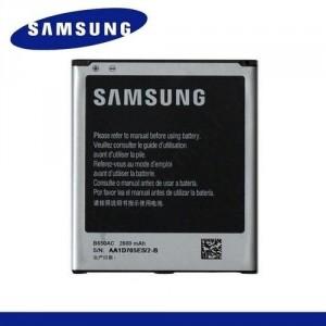 Original Samsung Akku EB-B650AC Mega 5.8 i9150 / i9152 2600mAh