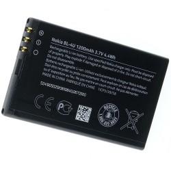 Original Nokia Akku BL-4U 1200mah black version