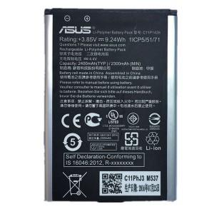 Original Asus Akku C11P1428 ZenFone2 ZE500KL 2300 mAh