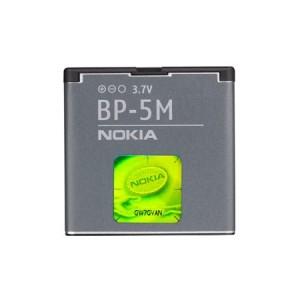 Original Nokia Akku BP-5M 5610 XM / 5700 XM / 6110 N /  6220c / 6500s / 7390 / 8600 Luna 900mAh